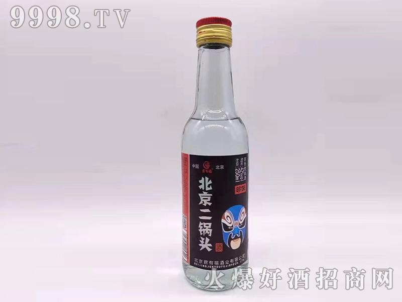 君有福北京二锅头酒够味42度250ml浓香型白酒蓝脸