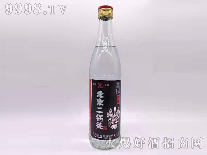 君有福北京二锅头酒够味42度500ml浓香型白酒黑脸
