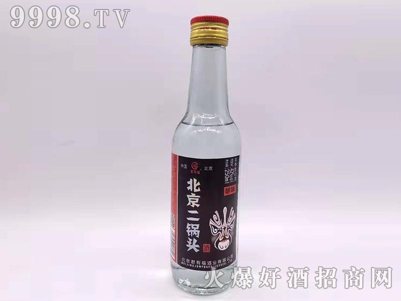 君有福北京二锅头酒够味42度250ml浓香型白酒黑脸