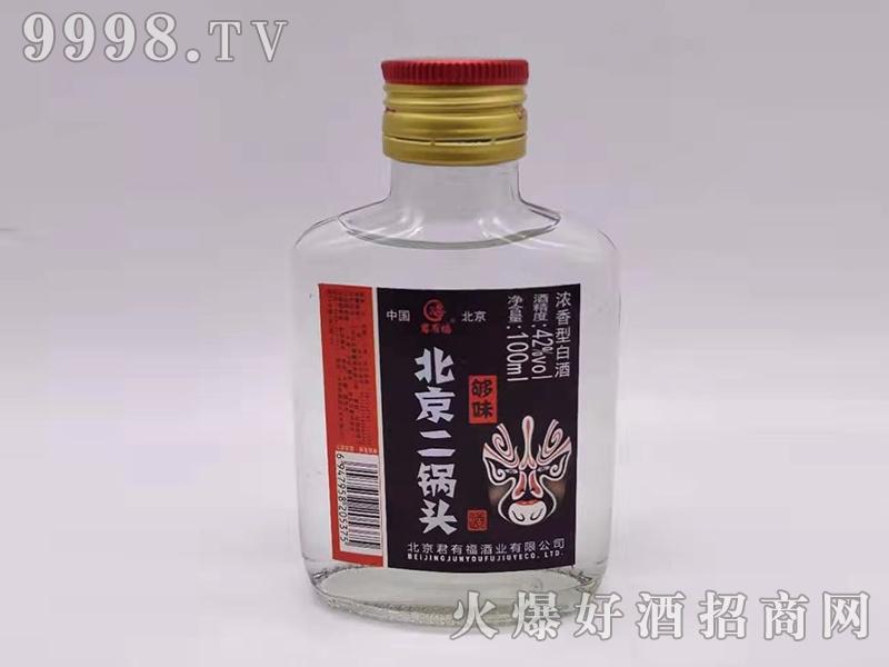君有福北京二锅头酒够味42度100ml浓香型白酒黑脸