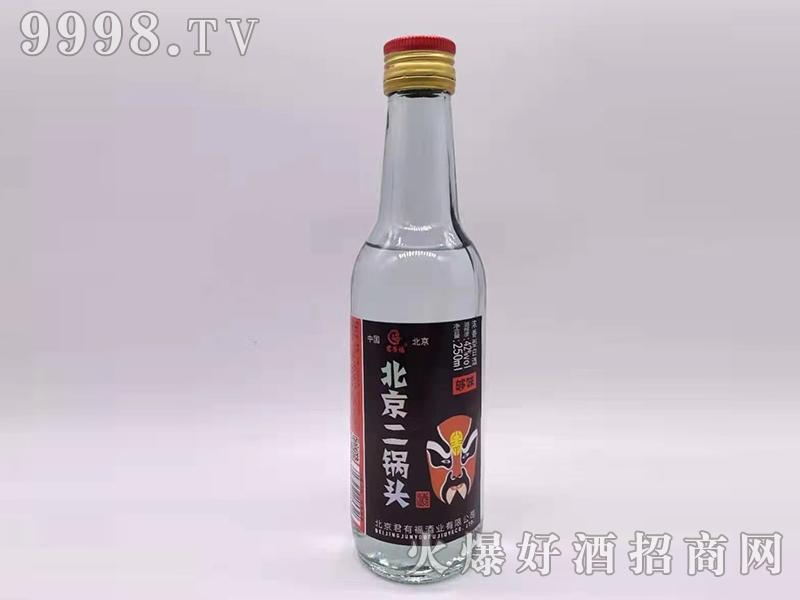 君有福北京二锅头酒够味42°250ml浓香型白酒