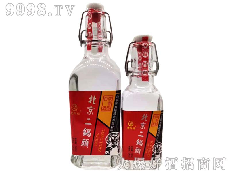 北京二锅头(方瓶)42°500ml250ml浓香型白酒