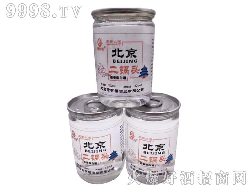 北京二锅头(三两小酒)42°150ml浓香型白酒