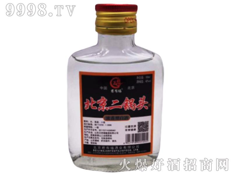 北京二锅头(黑标)42°100ml浓香型白酒