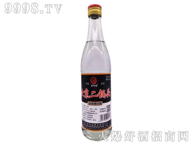 北京二锅头(黑标)42°500ml浓香型白酒