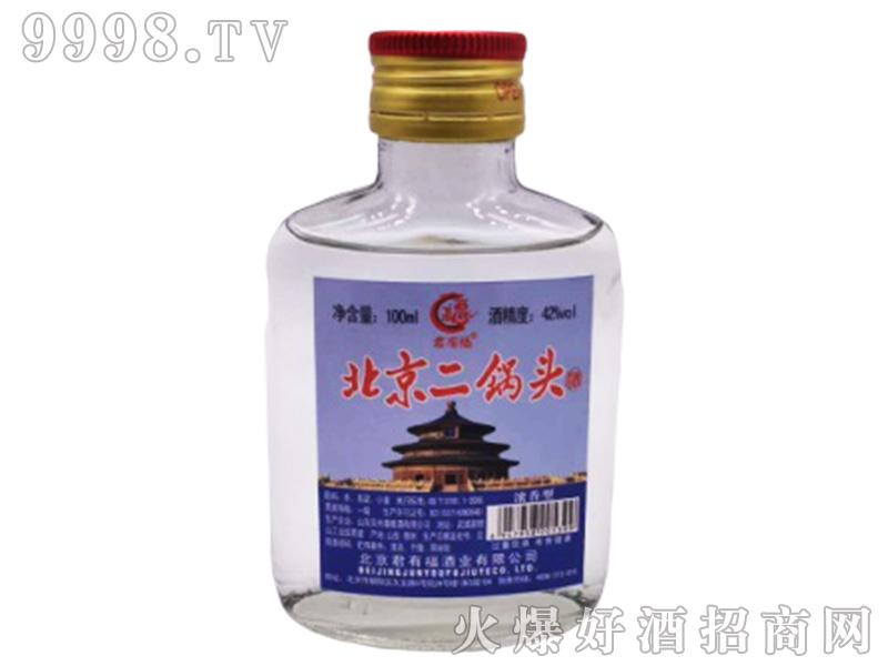 北京二锅头(蓝天坛)42°100ml浓香型白酒