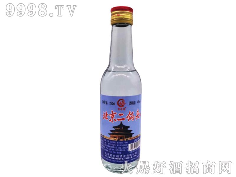 北京二锅头(蓝天坛)42°250ml浓香型白酒