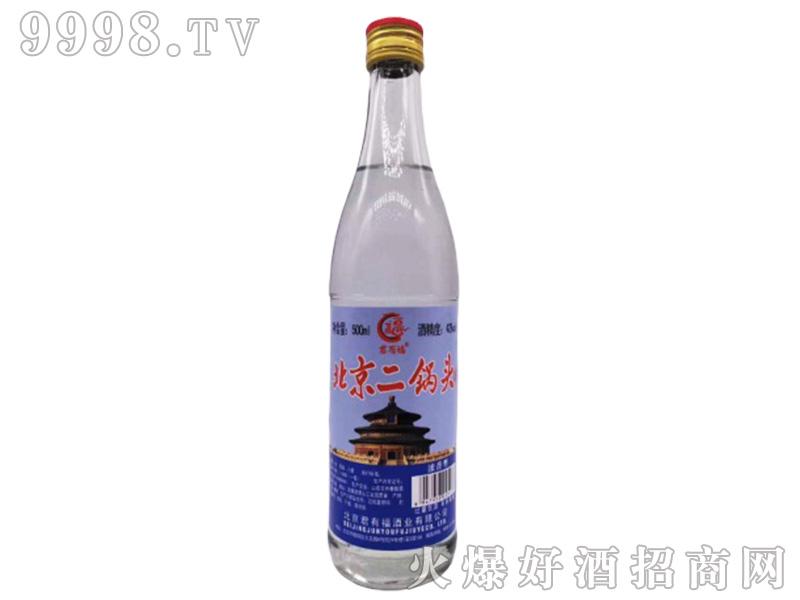 北京二锅头(蓝天坛)42°500ml浓香型白酒